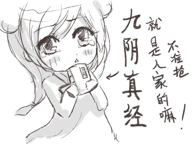 女玩家纯手绘q版角色自画像:女