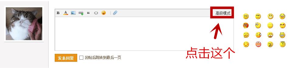 搜狗截图14年07月10日2301_2_副本.jpg