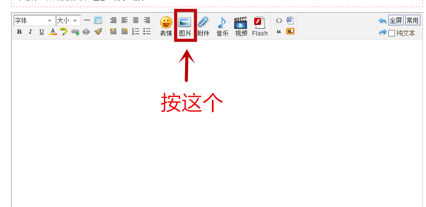 搜狗截图14年07月10日2305_3_副本.jpg