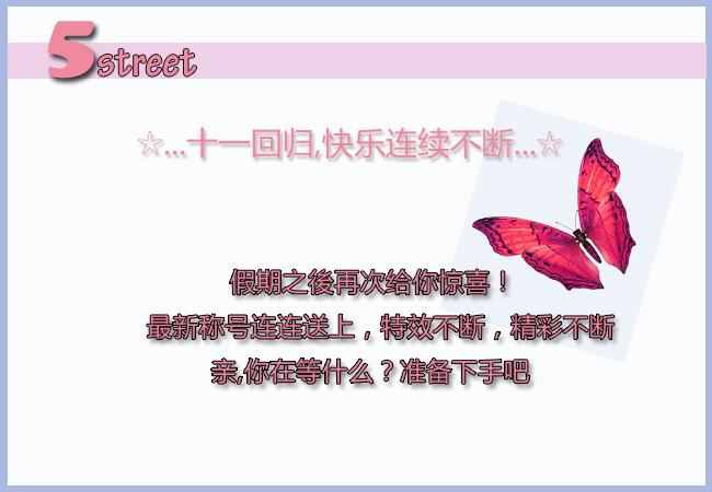 2007011111274494418.jpg
