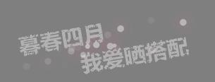 QQ截图20150404102159.png