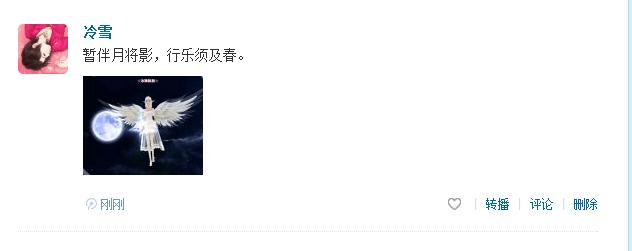 QQ图片20150409202042.png