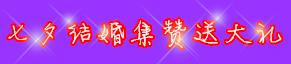 搜狗截图15年08月17日1259_4.png
