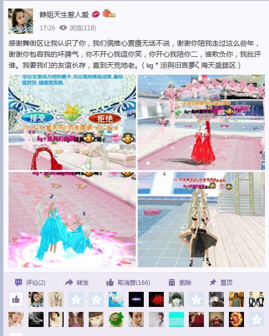 QQ图片20150817202025.jpg