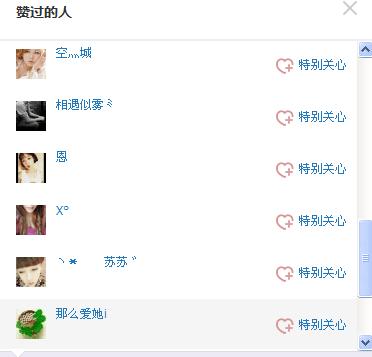 QQ图片20150817204802.png