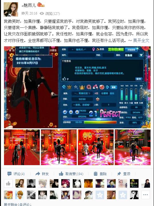 QQ图片20150818000451.png