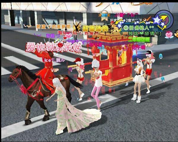 游戏截图2.png