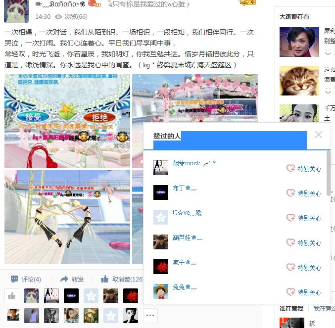 QQ图片20150818162811.png