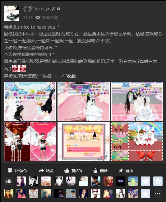 QQ图片20150818162110.png