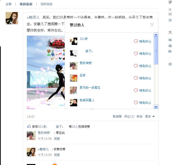 QQ图片20150921183904.png