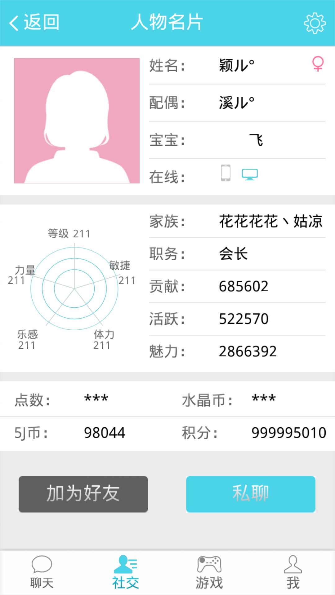 Screenshot_2015-09-23-16-36-28.png