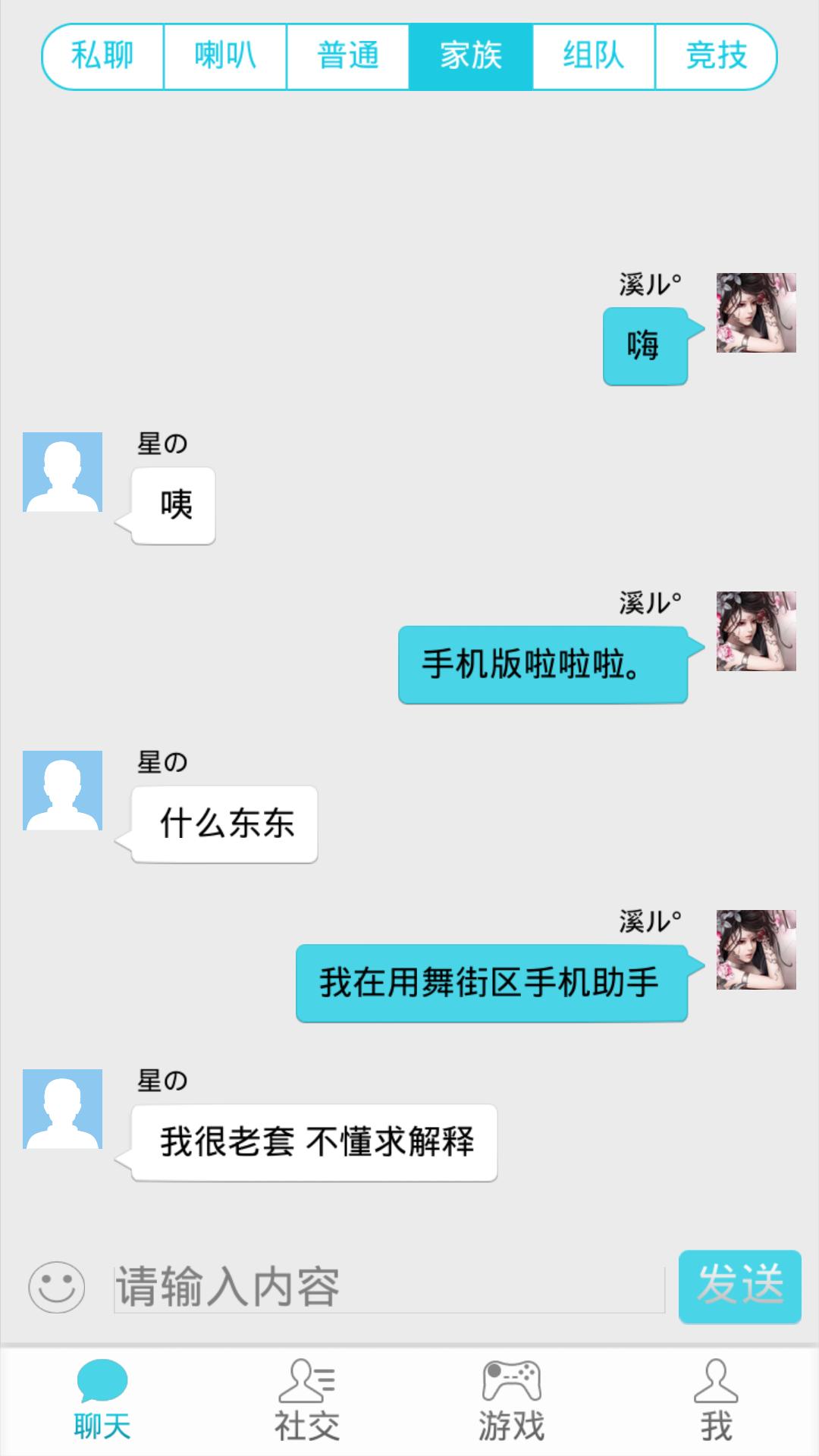 Screenshot_2015-09-23-16-39-04.png