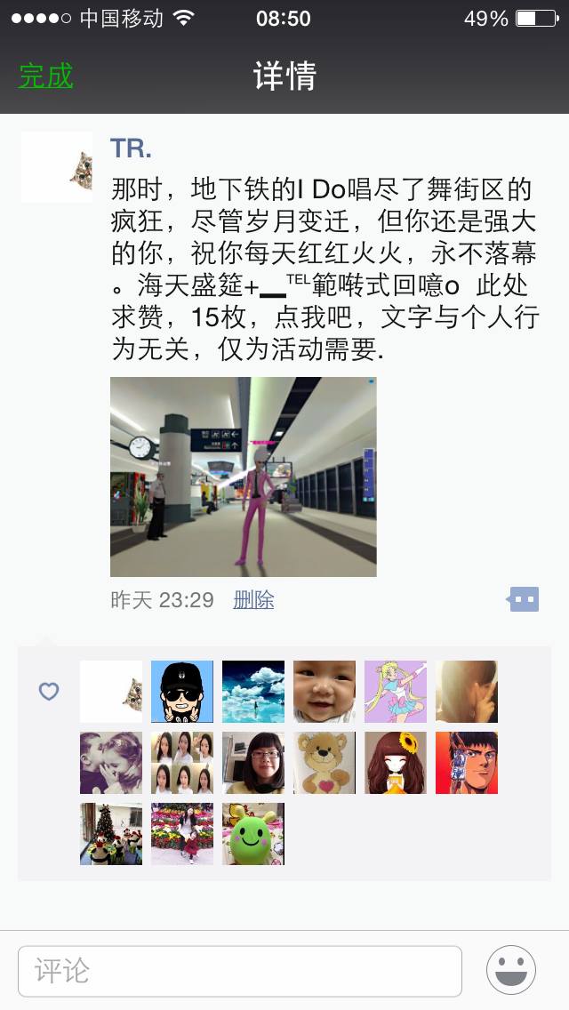 QQ图片20150928222501.png
