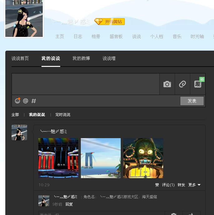 QQ图片20151011103304.png