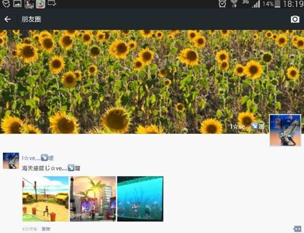 QQ图片20151012182021_副本.jpg