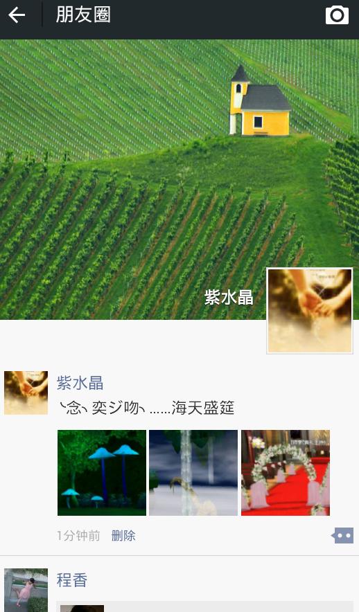 QQ图片20151013082647.png