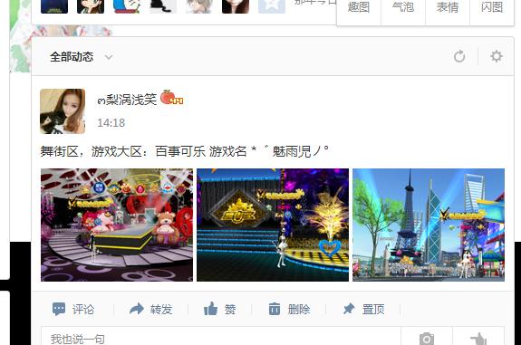 QQ图片20151016141736.png