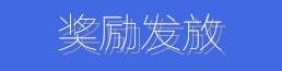 搜狗截图15年10月23日1754_1_副本.jpg