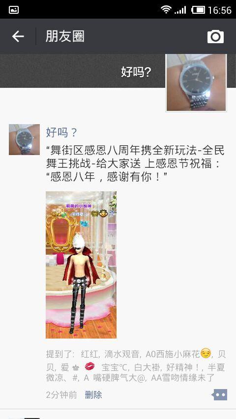 QQ图片20151120165850.jpg