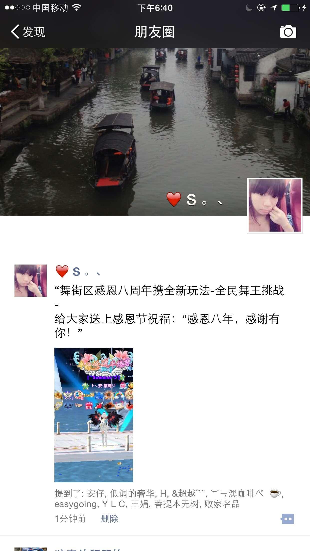 QQ图片20151120184320.jpg