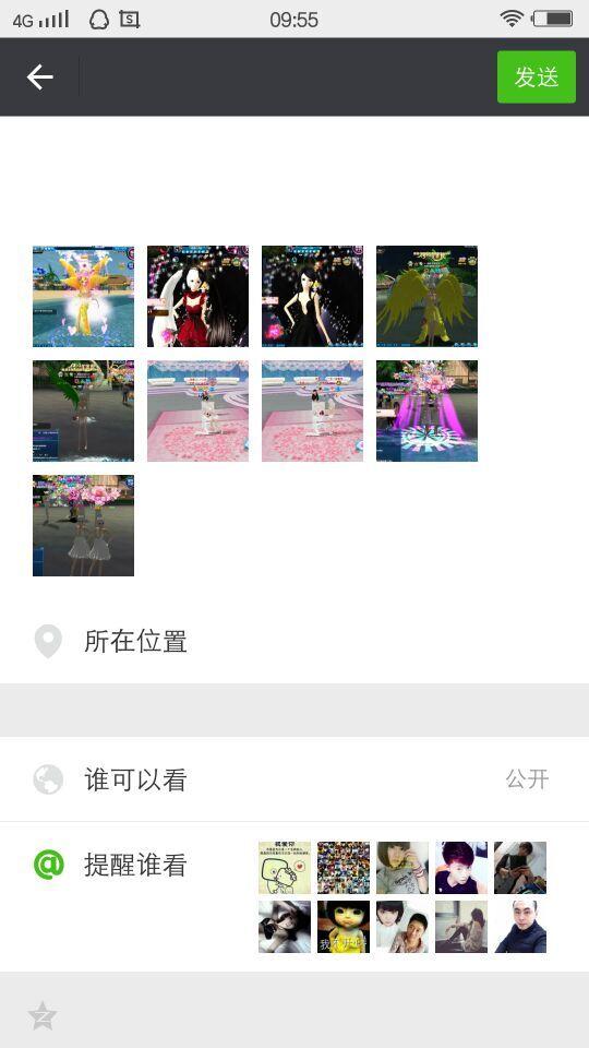 QQ图片20151121110528.jpg