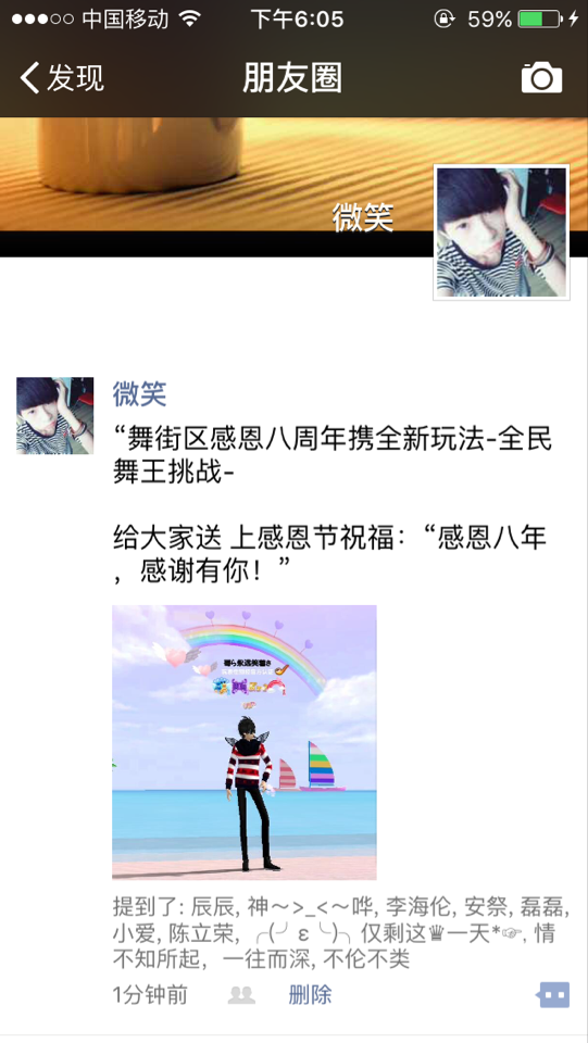 QQ图片20151122180720.png