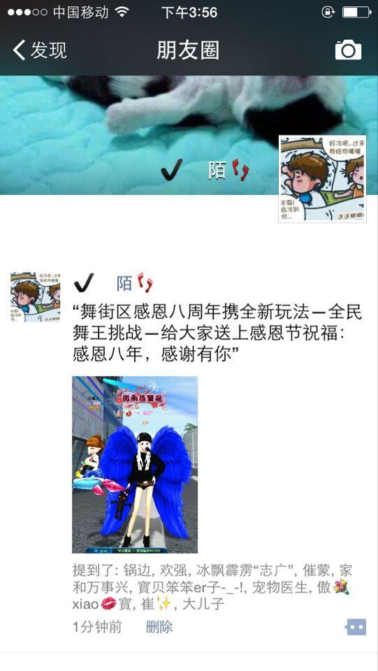 QQ图片20090930012117.jpg