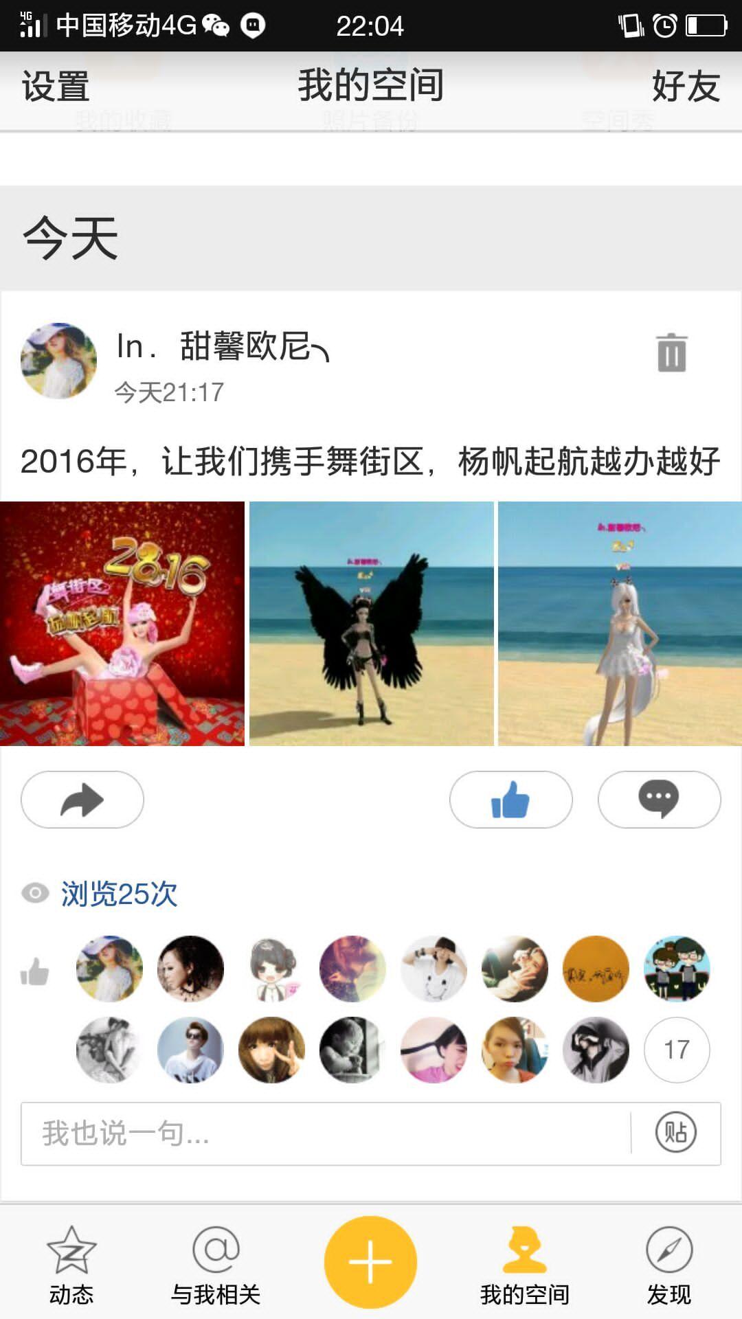 QQ图片20160219220553.jpg