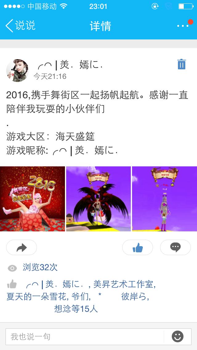 QQ图片20160219230646.png