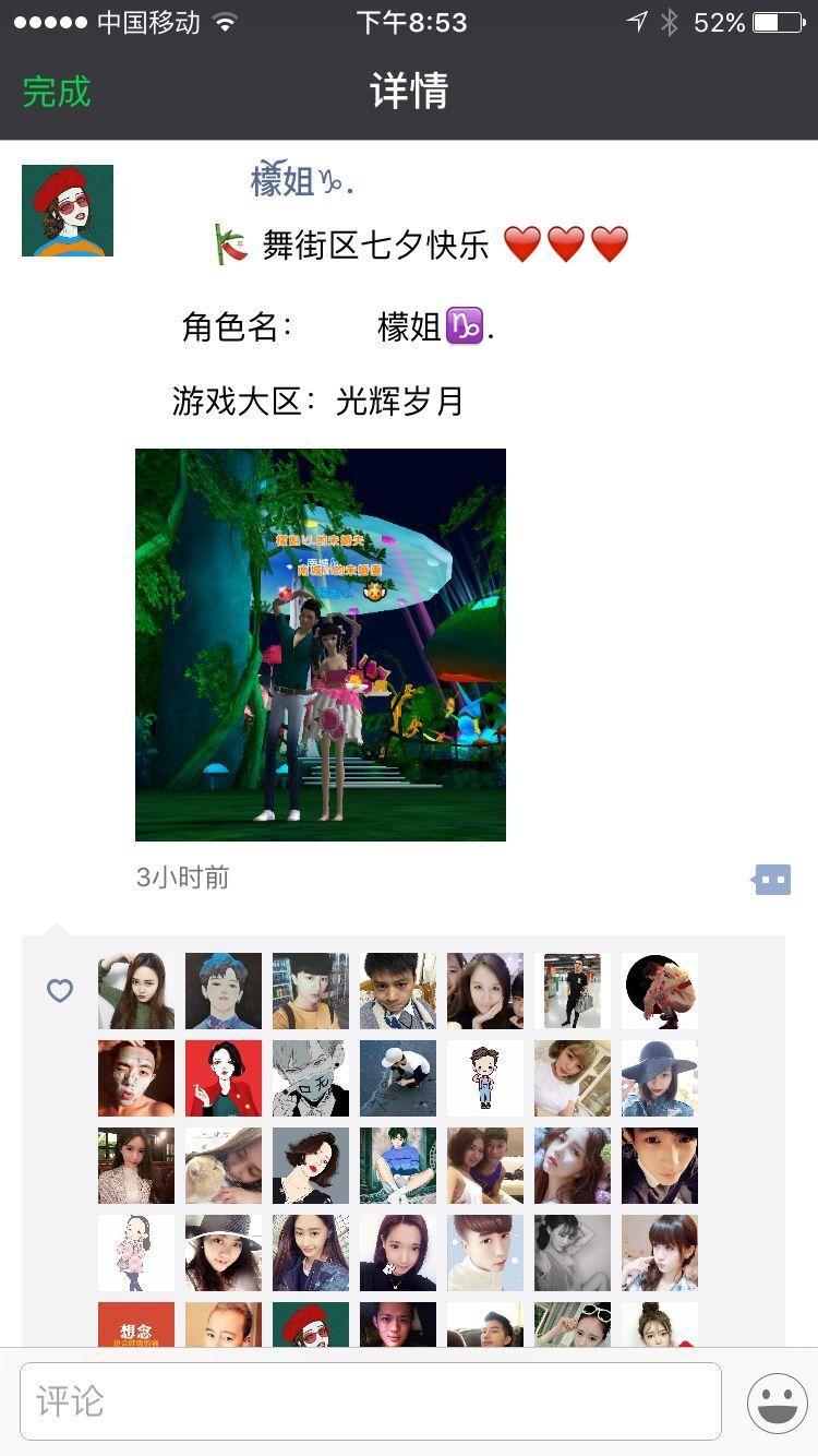 QQ图片20160810081231.jpg