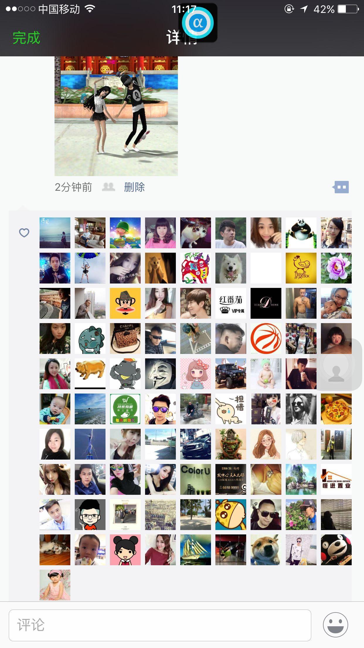 QQ图片20160810120057.jpg