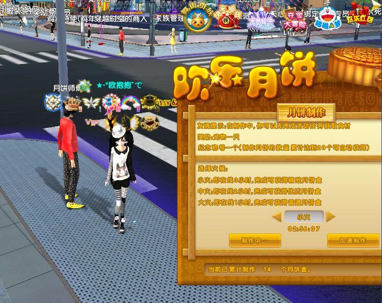 QQ图片20171006190758.jpg