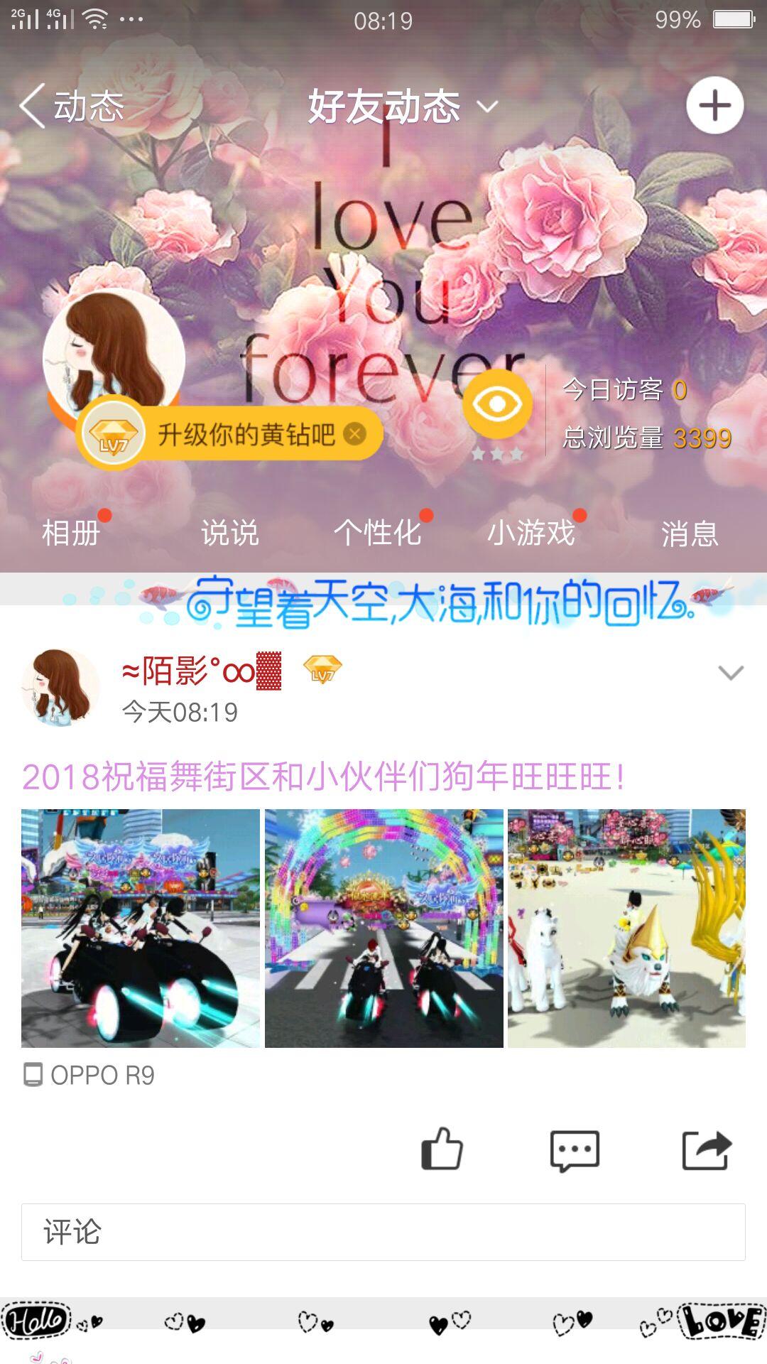 QQ图片20180208083437.jpg