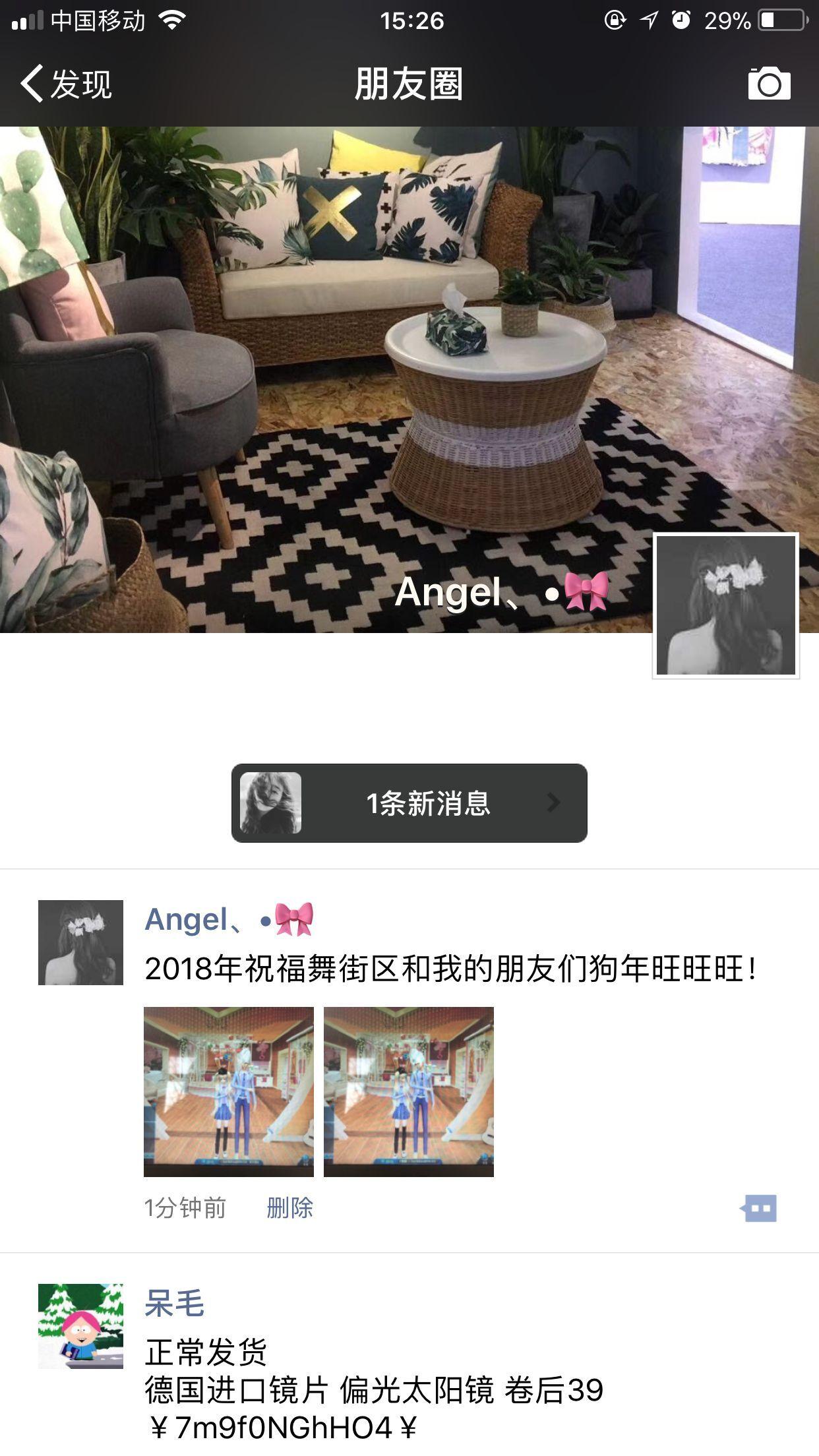 QQ图片20180208161647.jpg