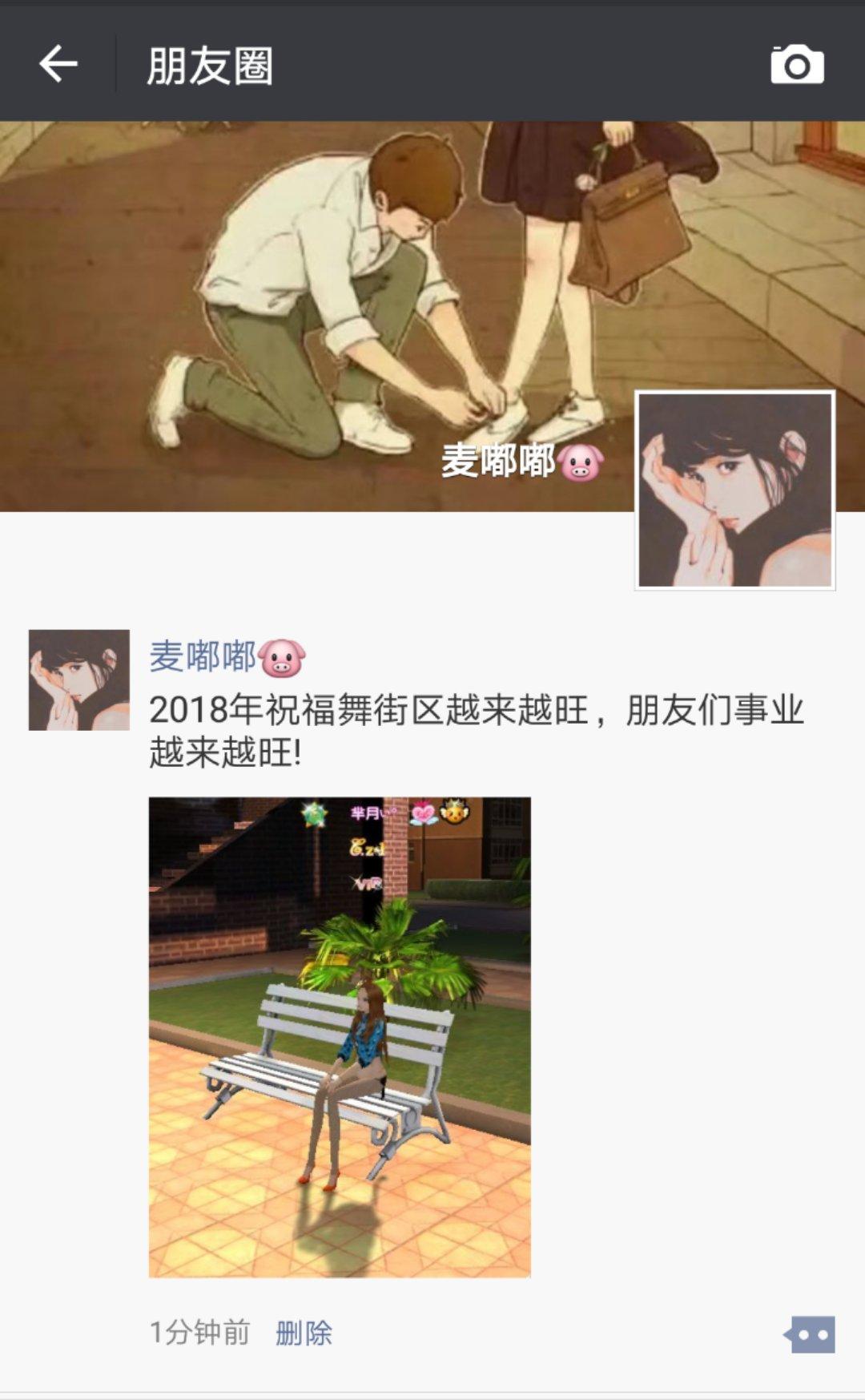 微信图片_20180208204846.jpg