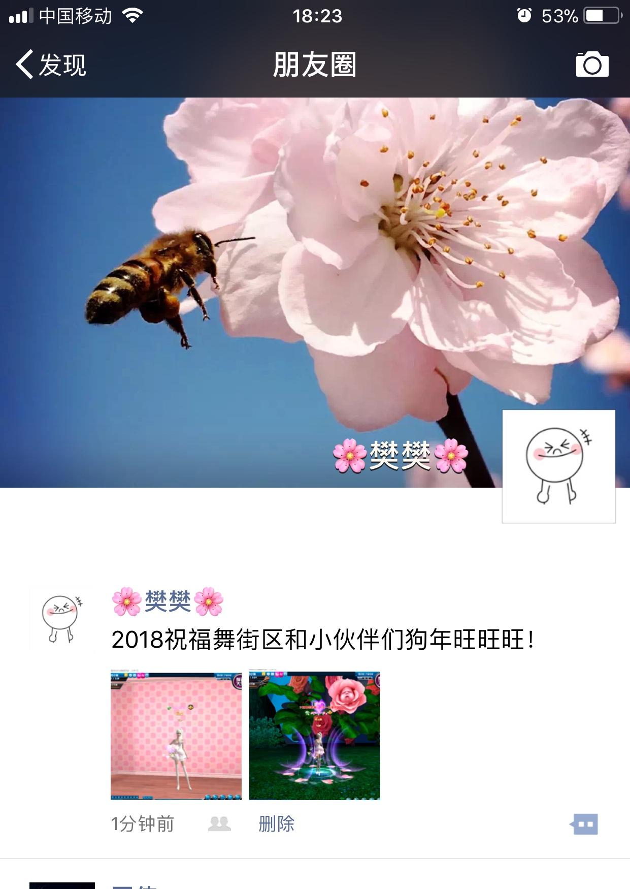 微信图片_20180210182750.jpg