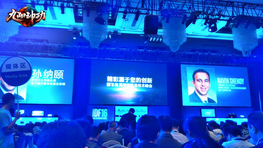 图1(副总裁Navin Shenoy).jpg