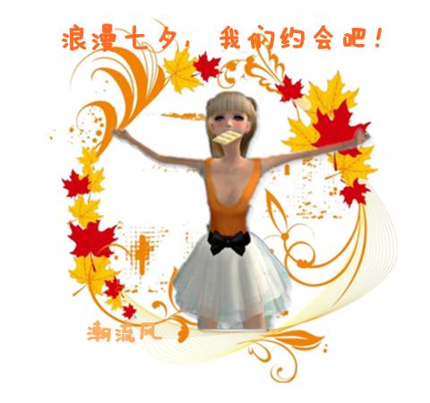 橘色性感长裙.png
