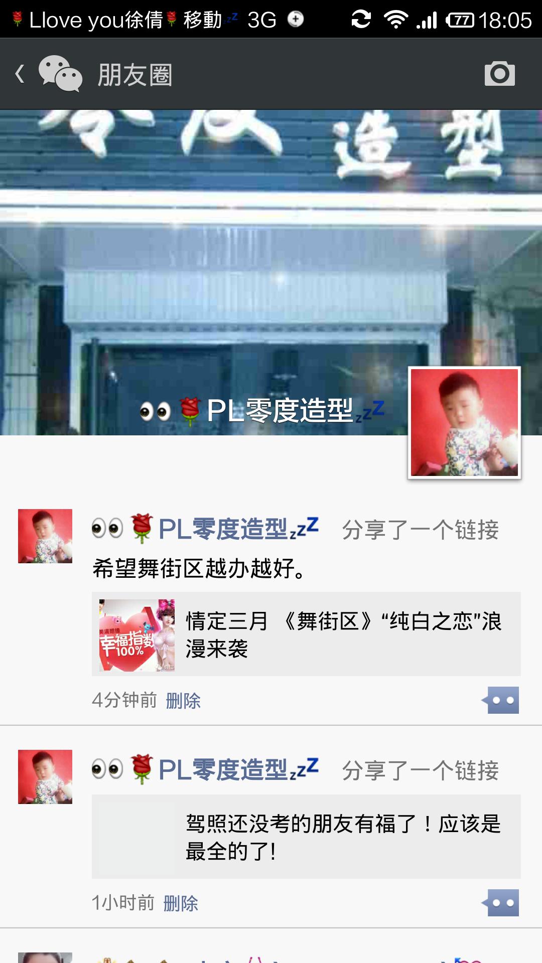 Screenshot_2014-03-01-18-05-13.png