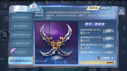 Screenshot_2018-10-15-09-23-14-725_com.snailgames.HeroSurvival.snail.png