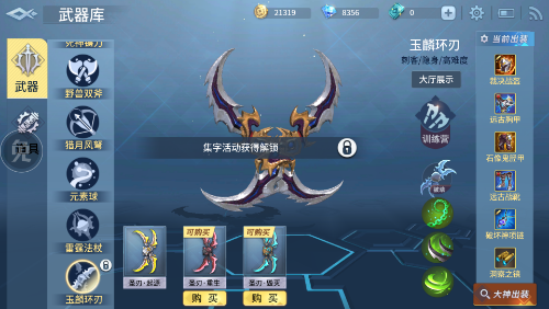 Screenshot_2018-10-15-09-22-55-533_com.snailgames.HeroSurvival.snail.png