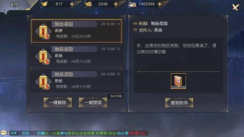 F79C4113-4F9B-4540-A11C-713CD7926563.png